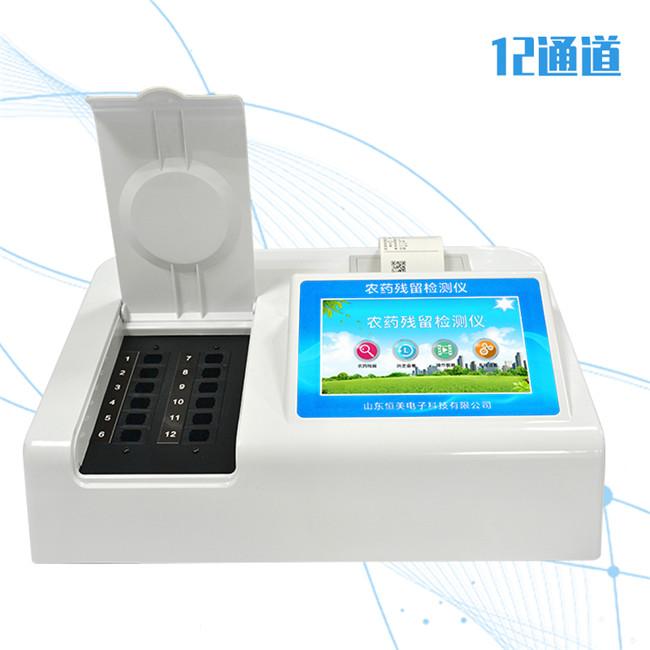 <b>农产品检测仪</b>