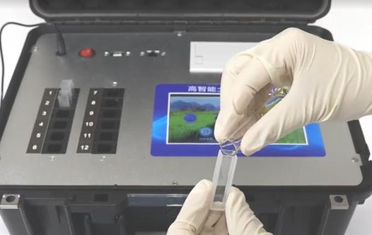 高智能食品安全检测仪开箱展示