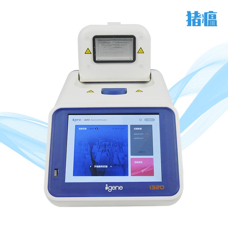 PCR检测仪器
