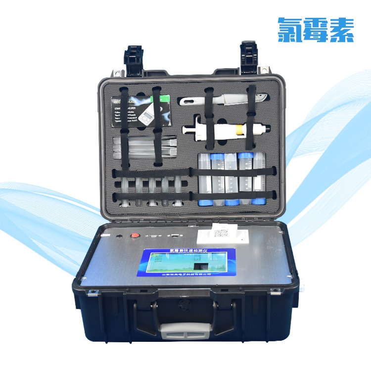 氯霉素检测仪